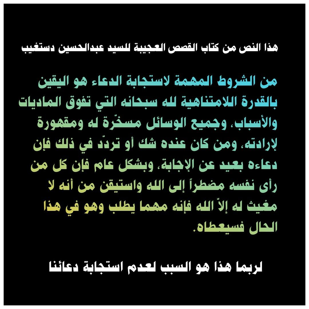 Pin By Eng R On صور منوعة