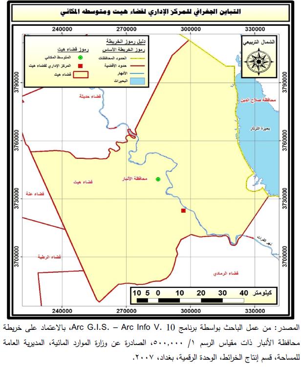 الجغرافيا دراسات و أبحاث جغرافية استخدام ن ظم الإحداثيات الوطنية في ن ظم المعلومات Geography Map Chart
