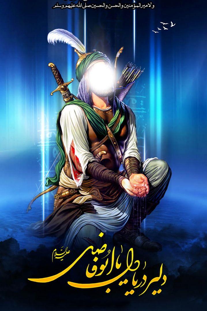 قمر بني هاشم حضرت عباس Abbas Ibn Ali Ashura Imam Hussain Wallpapers Islamic Art Calligraphy Islamic Paintings