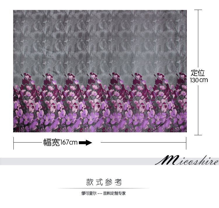 wide 167cm*130cm Smoke Phalaenopsis Superior Single autumn 2017 models couture fabrics jacquard brocade fabric stiff positioning-in Fabric from Home & Garden on Aliexpress.com | Alibaba Group