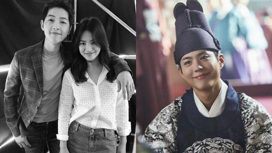 song joong ki dating sunny