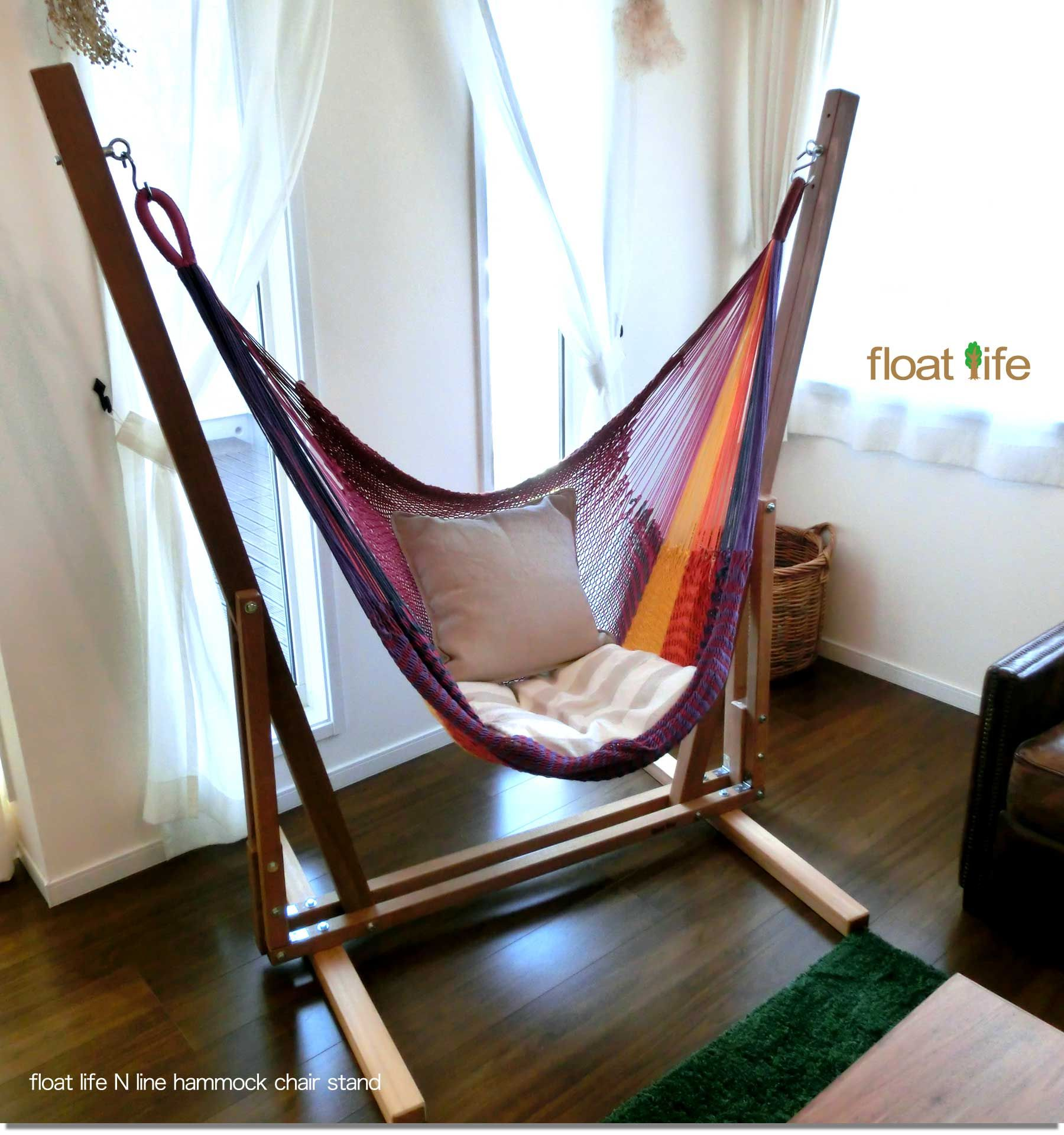 Indoor swings for home - Chair Hammock Room Setting Wood Stands Float Life N Line