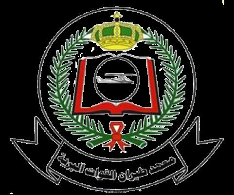 القوات البرية تفتح باب التقديم على دورة معهد سلاح الطيران Sport Team Logos Juventus Logo Team Logo