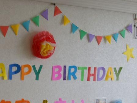 簡単 折り紙 折り紙 飾り 誕生日 : pinterest.se
