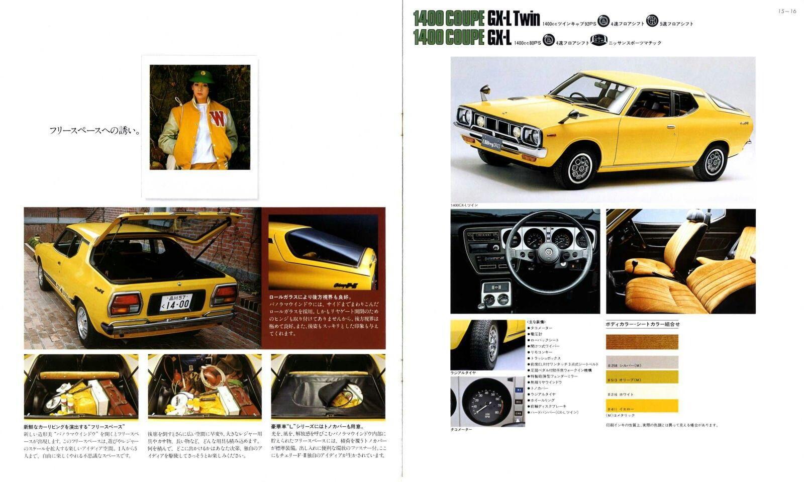 車 バイク おしゃれまとめの人気アイデア Pinterest Shingo Kobayashi パルサー 乗用車 日産