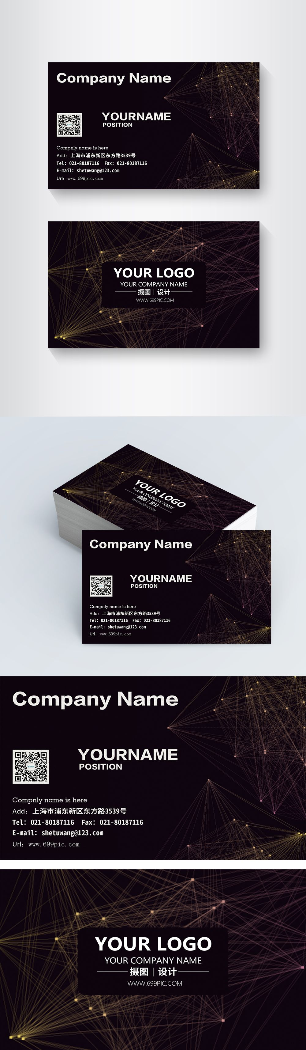Business Card Of Black Science And Technology Business Business Card Business Card Simple Business Cards Free Business Card Templates Business Card Template