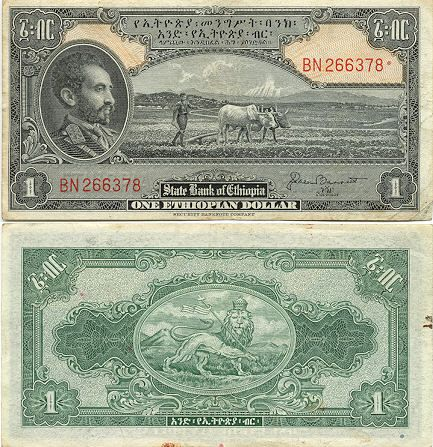 Ethiopia Currency Birr Ethiopian Bank Note Image Gallery Banknotes
