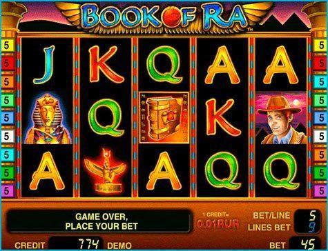 Игры на деньги игровые автоматы