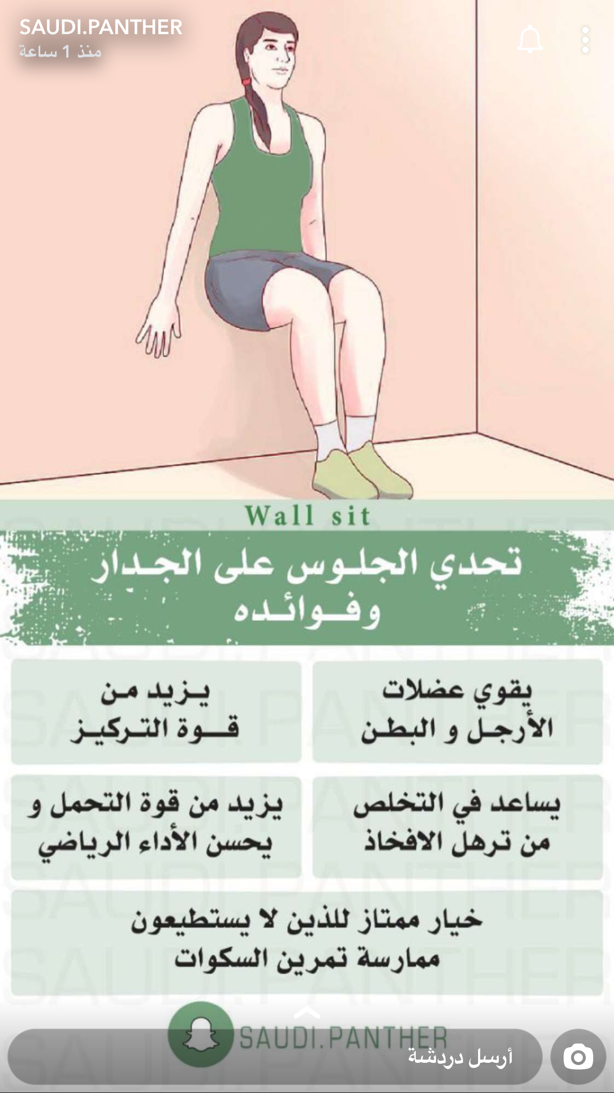 Pin By Ms Fara On معلومات مفيده Fitness Workout For Women Health Facts Fitness Gym Workout For Beginners