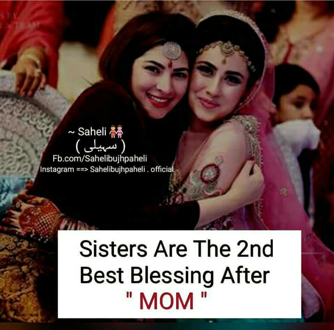 True Love U Sisters Maa Sister Love Love My Sister Sister Quotes