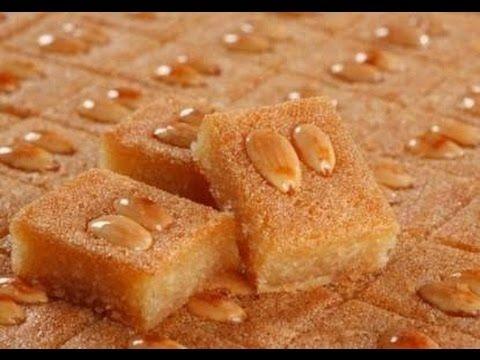 طريقة عمل البسبوسه زى محلات الحلويات المشهوره Youtube Middle Eastern Desserts Lebanese Desserts Semolina Cake