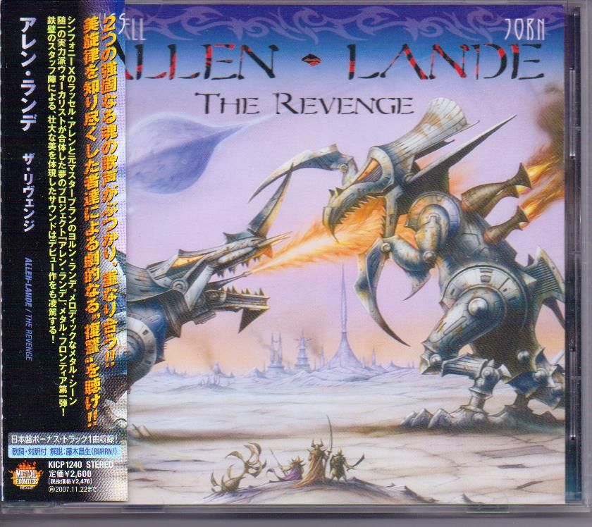 Pin de Scott Wardle en Japan CDs - A (con imágenes)