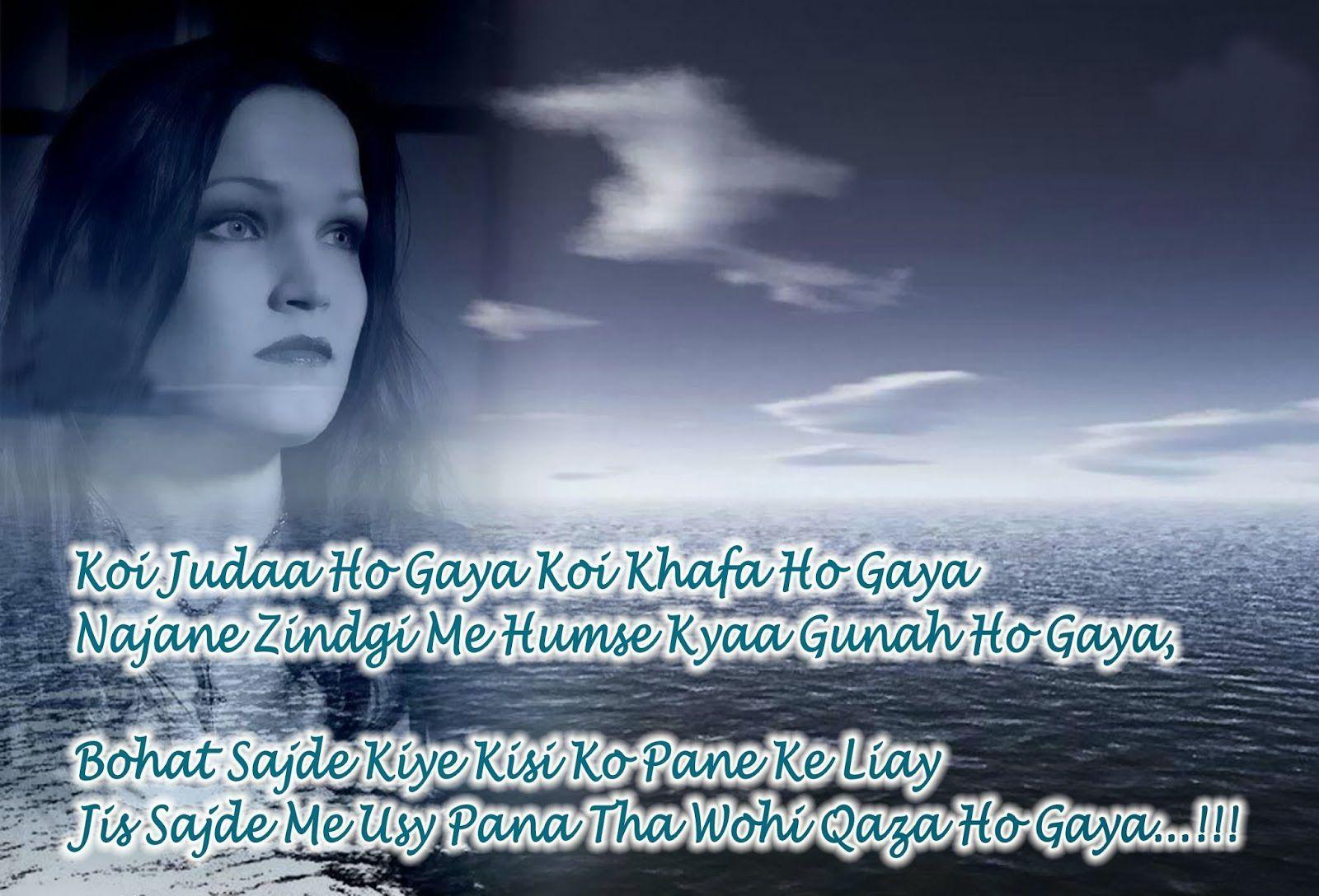 Shayri In English Google Search Quotes T English: Download Wallpaper Of Love Shayari Hd HD