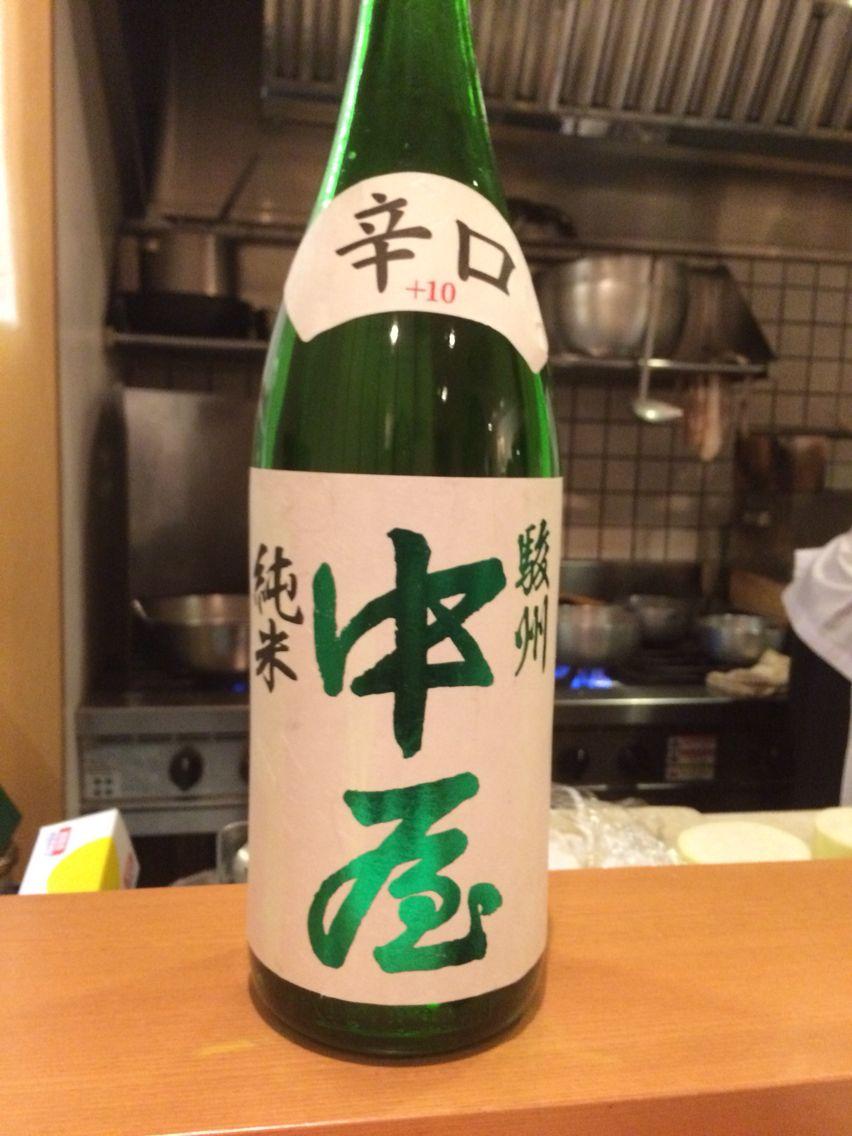 純米酒 中屋  精米歩合 60% 静岡県 富士高砂酒造