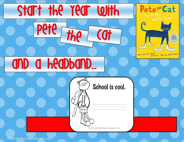 Pete the Cat headband freebie for first day of school....I like it ...