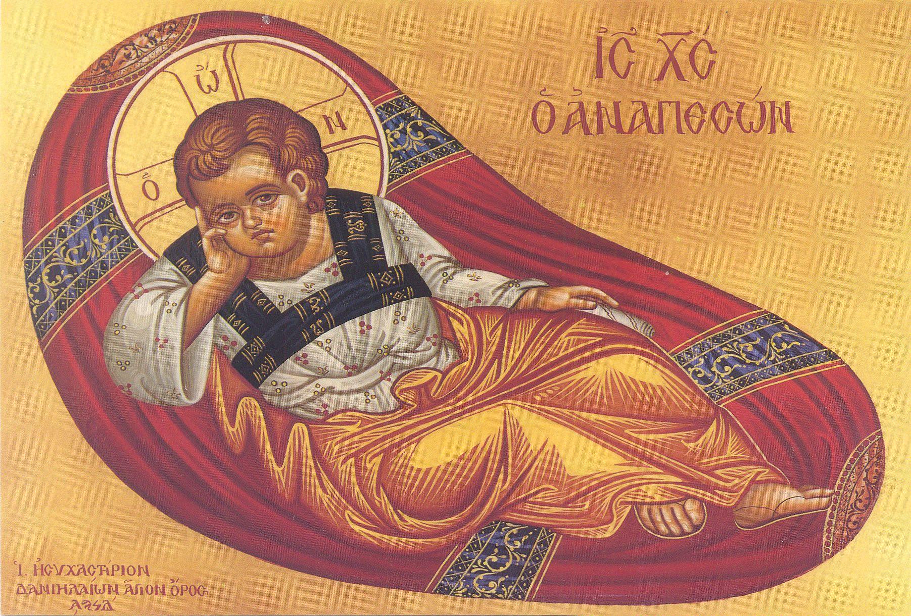 Anepeson, Christ Emmanuel