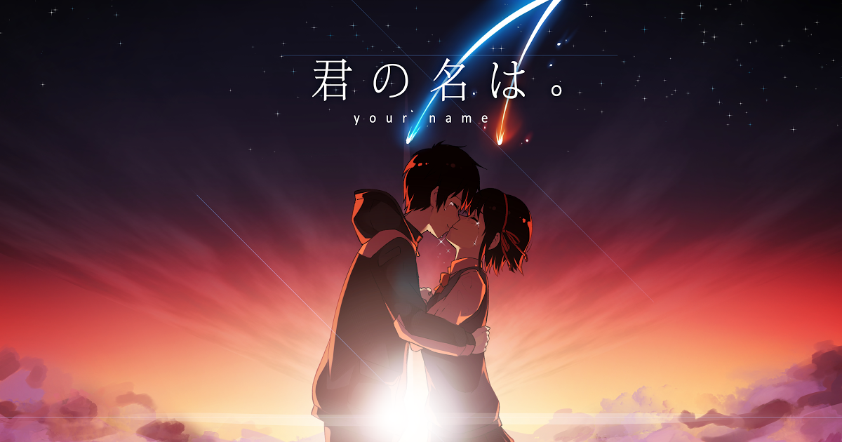 Your Name 4k Ultra Hd Wallpaper Hintergrund 3840x2160 Hd Wallpaper Romantic Couple Love 1920x1200 4k Love D En 2020 Peliculas De Anime Foto De Portada Fondo De Anime