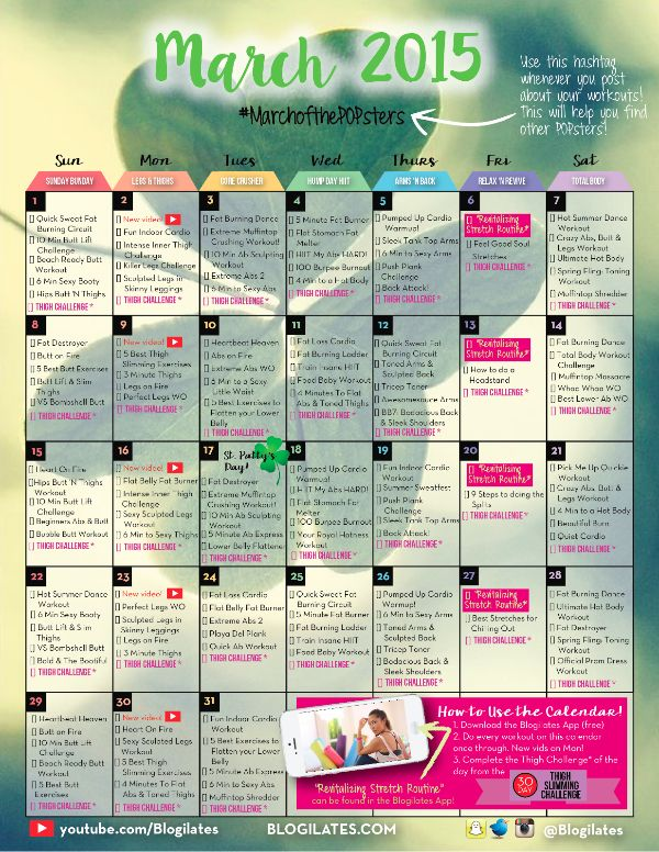 March workout challenge 30 days workout challenges Pinterest