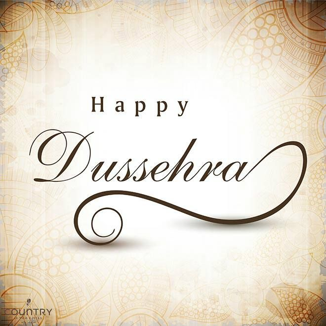 Country inn suites by carlson wishes you a very happy dussehra happy dussehra 2017 images happy diwali images pictures photos greetings wishes 2017 m4hsunfo