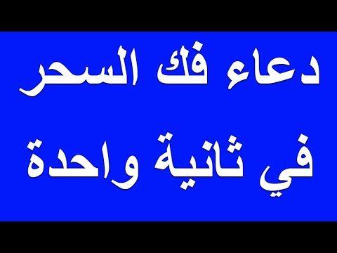 Youtube Quran Recitation Islam Facts Islamic Phrases