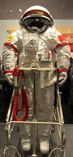 IMAGE of feitan spacesuit