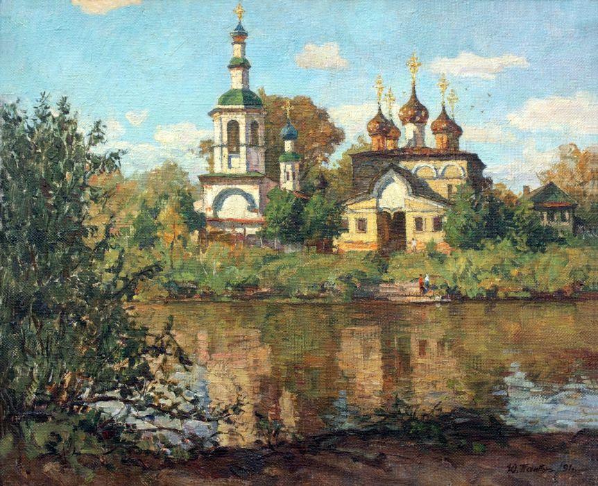 Церковь анимация картинки, дню октябрьской революции