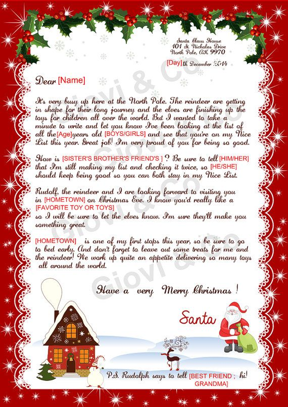 Printable Reply letter from Santa Kids Christmas by