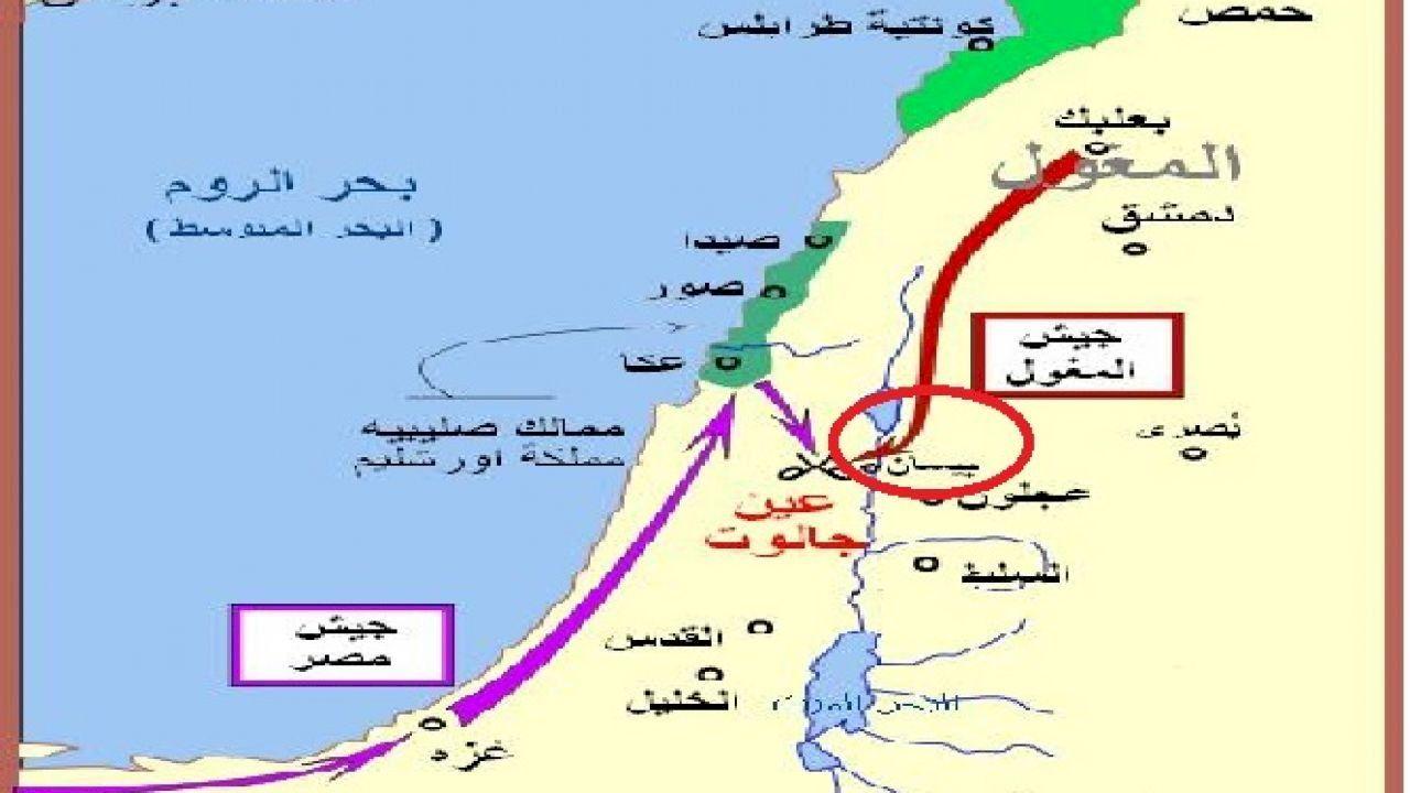 أين تقع بيسان Locations Map Map Screenshot