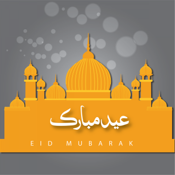Eid Mubarak Vector With Calligraphy And Vector Masjid Art Masjid Clipart Eid Mubarak Vector Islamic Art Png And Vector With Transparent Background For Free D Eid Mubarak Eid Mubarak Vector Eid