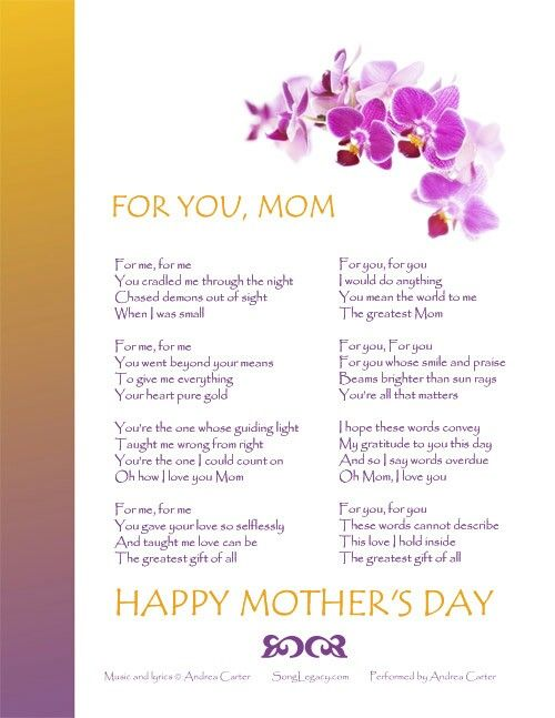Happy Mother S Day Mothers Day Songs Happy Mothers Day Wishes Mother Day Wishes