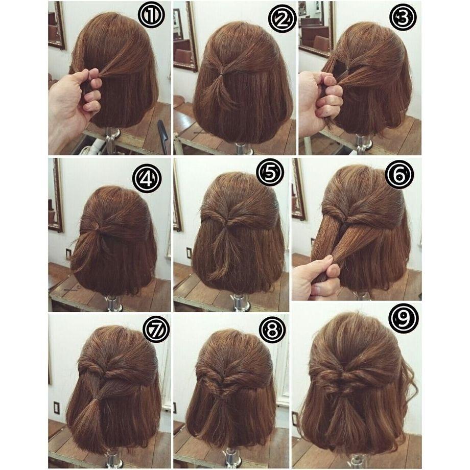 Hairinspo Hairgoals Longhair Inspiration Inspo Frisuren Braids Wavyhair Beautyhair Blondes Look Hairstyl Penteado Pra Cabelo Curto Penteados Cabelo
