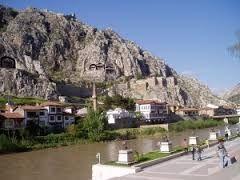 resimli tarif: türkiye turistik yerler ingilizce [39]