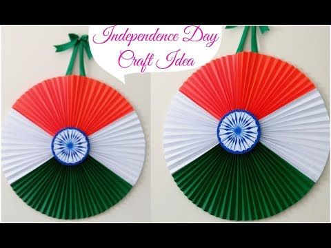 Youtube Independence Day Crafts Paper Wall Hanging Wall Hanging