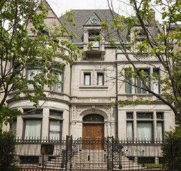 Price Slashed On Chicagos Most Expensive Home Ann Lurie Mansion