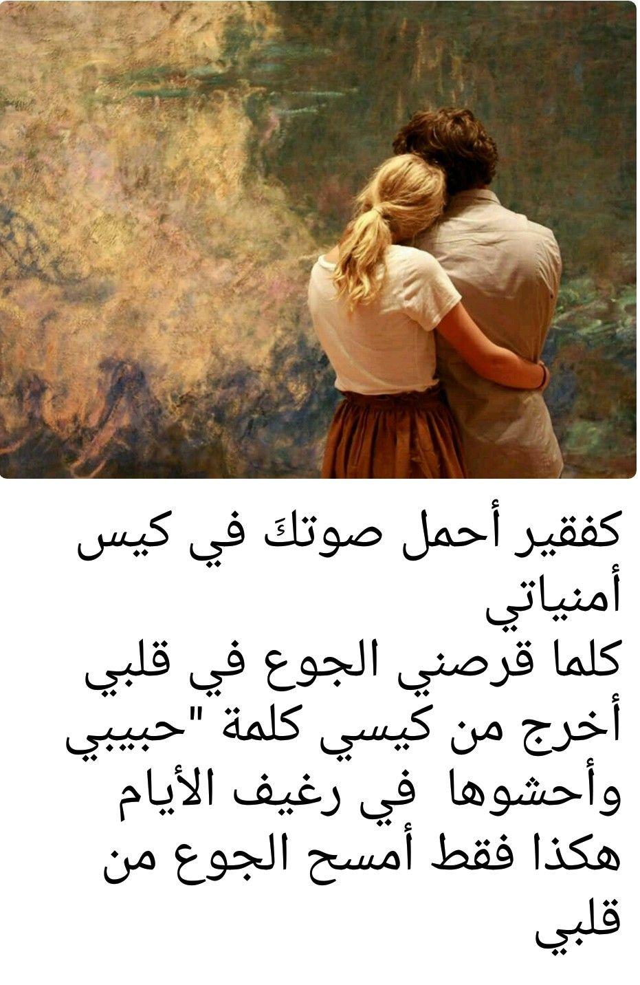 نوران الحسيني بوح Couple Photos Photo Movies