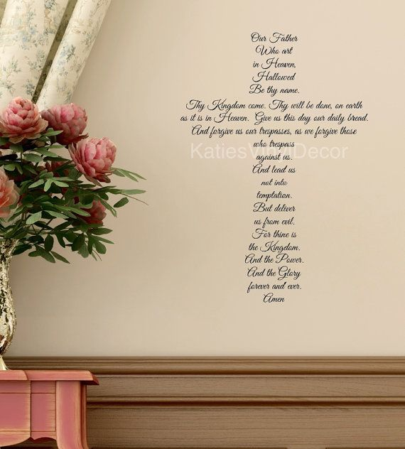 The Lord S Love Wall Decal: The Lords Prayer