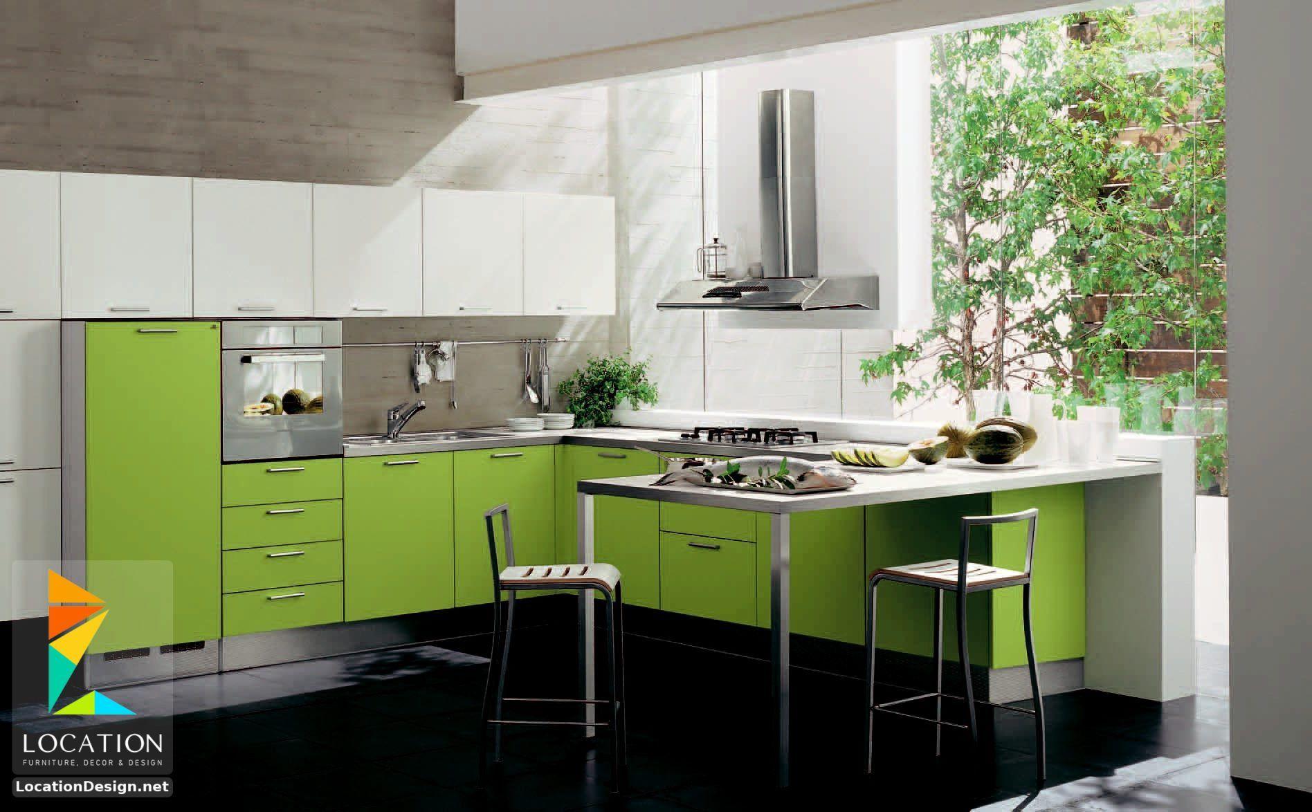 ديكورات مطابخ مودرن صغيرة 2019 2020 Green Kitchen Appliances Minimalist Kitchen Design Green Kitchen Cabinets