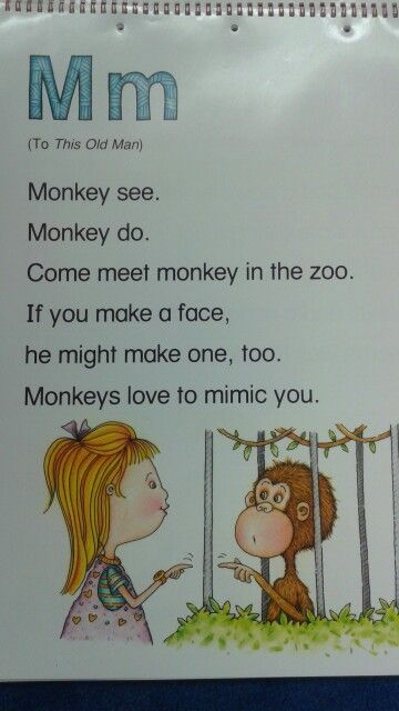 M Alliteration Poem | ABC Alliteration Poems | Pinterest ...