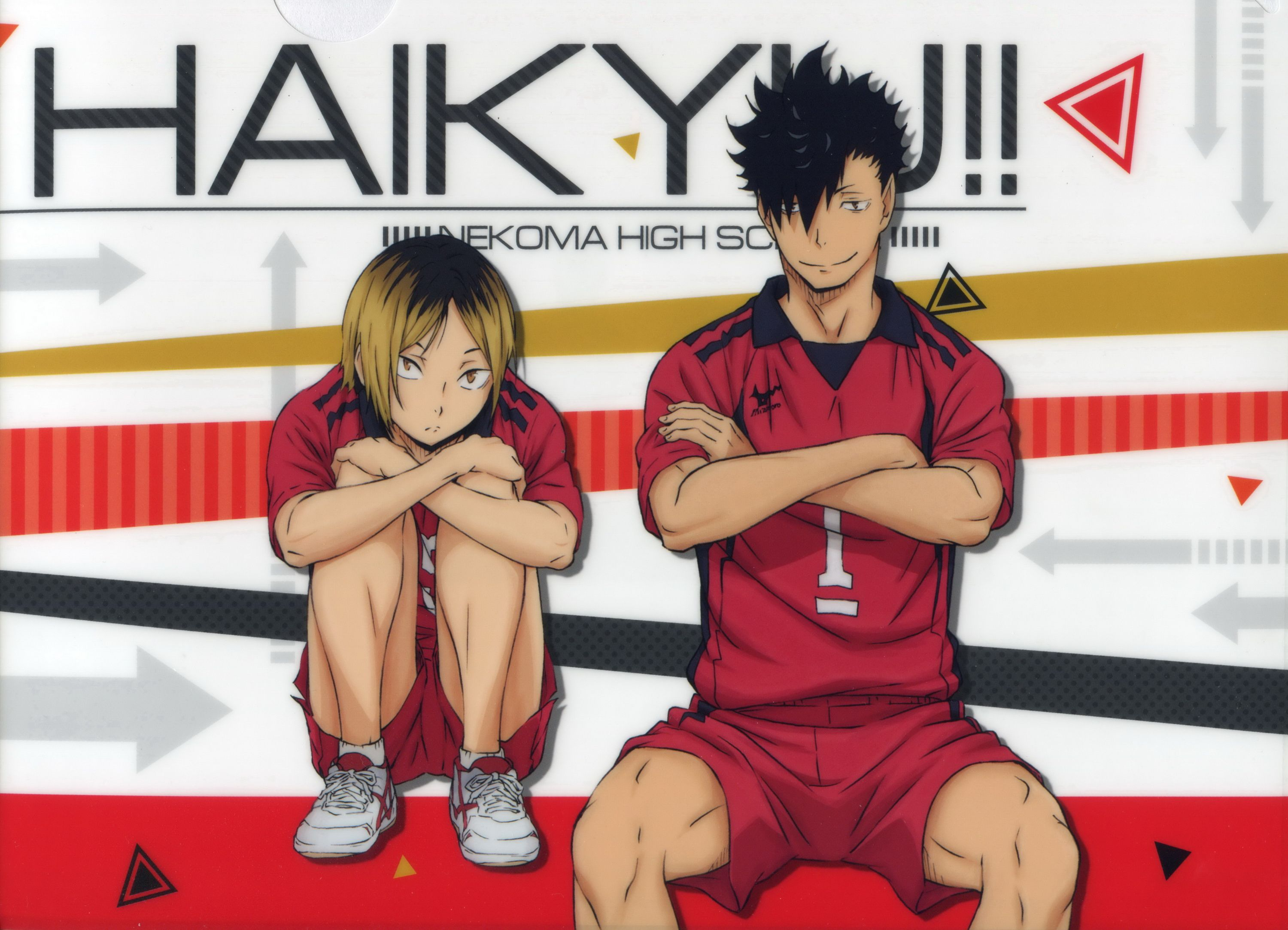 Production I.G., Haikyuu!!, Kozume Kenma, Kuroo Tetsurou, Volleyball Uniform (Nekoma High), Nekoma High