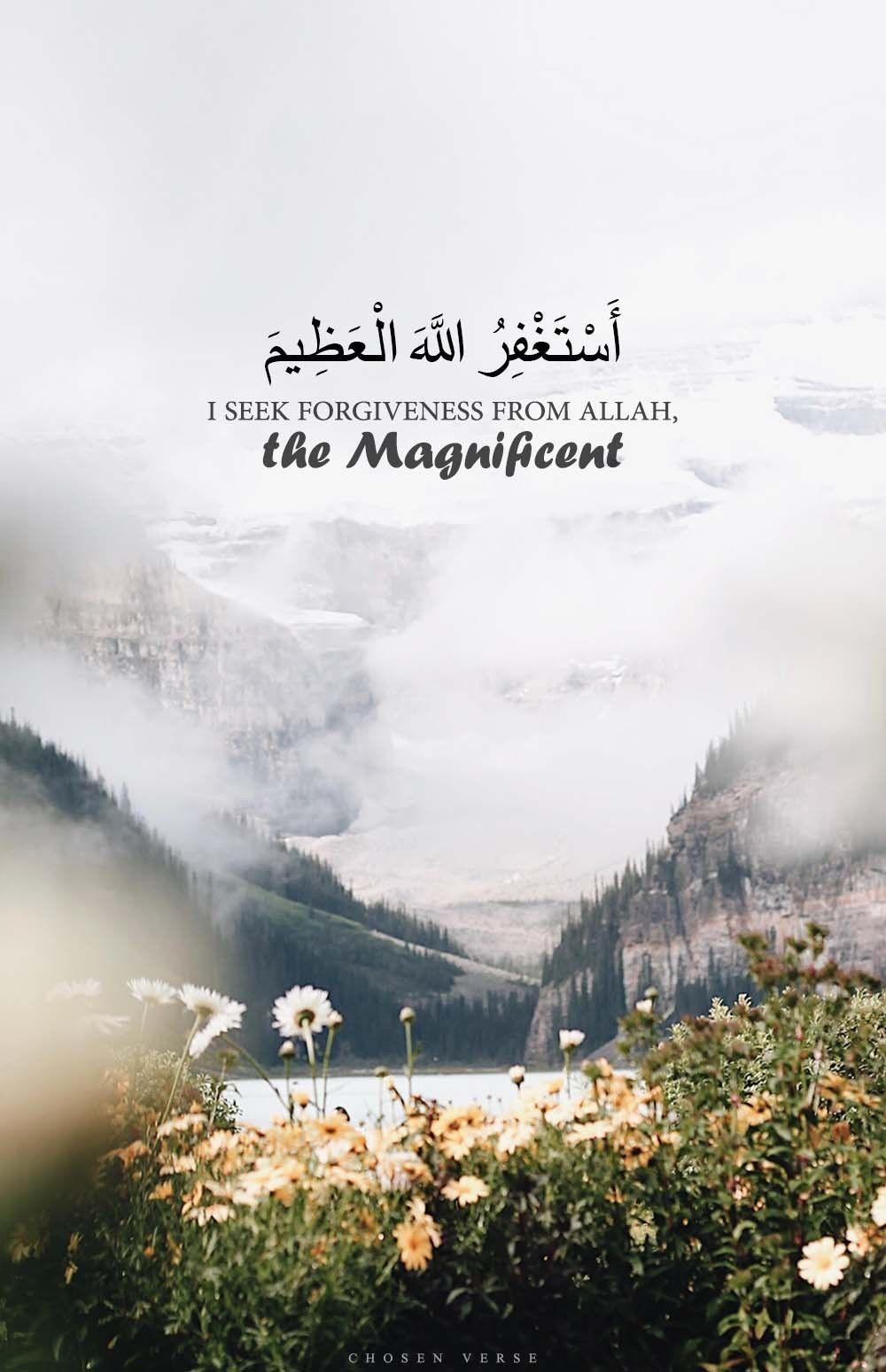 استغفر الله العظيم الذي لا اله الا هو الحي القيوم واتوب اليه I Seek Forgiveness From Allah The Magnificent Whom There Is None Wor Art Wallpaper Poster Allah