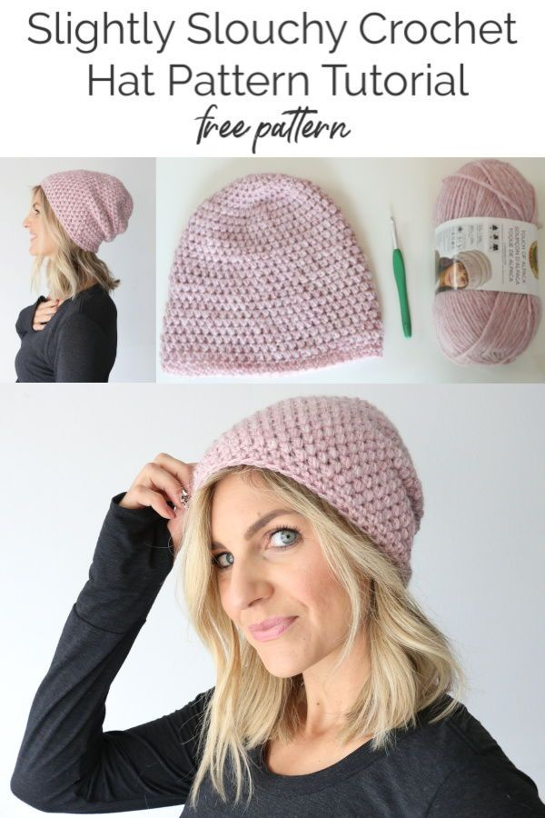 Learn how to make this crochet hat with easy to follow video tutorial! This is beginner friendly and free!  This puff stitch crochet beanie is warm and stylish and would also make a great gift.