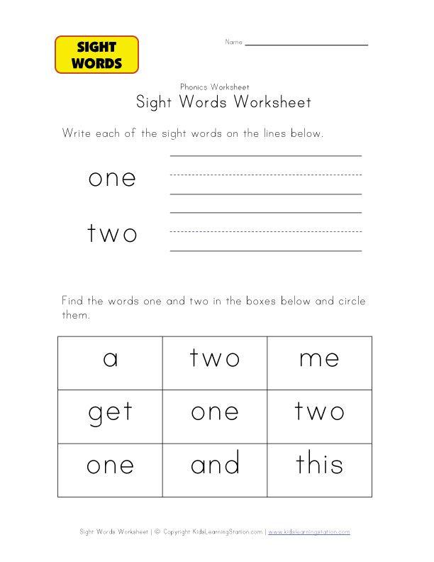 Teach Sight Words One Two Savannah For School Pinterest