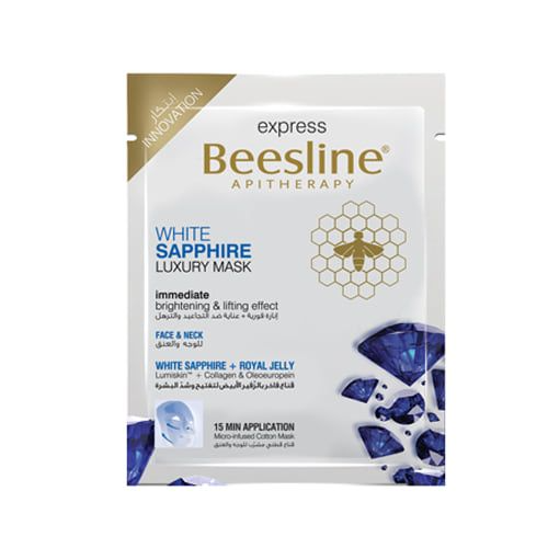 قناع فوري تفتيح وشد البشره من بيزلاين الزفير الابيض 30غ متجر راق Luxury Mask White Sapphire Toothpaste