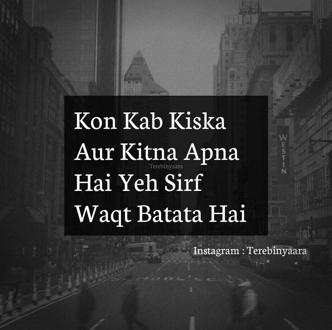 Pin By An At On All Thoughts Quotes Sad Quotes Hindi Quotes