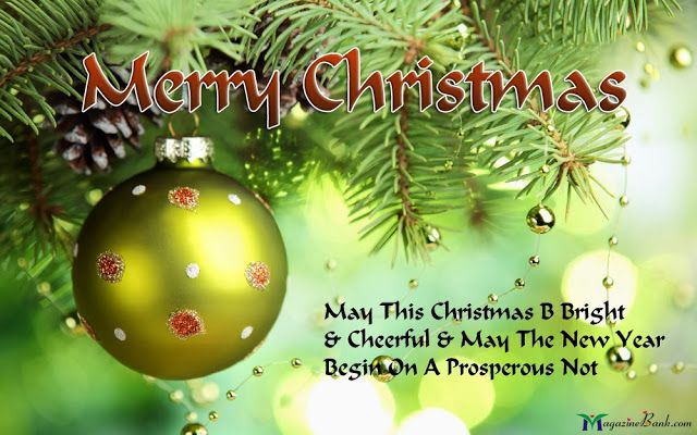 Imgenes de merry christmas and happy new year 2014 greetings messages happy new year 2014 merry christmas greetings message sms urdu message m4hsunfo
