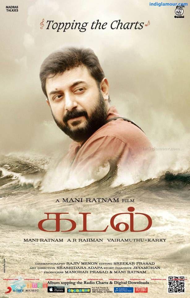Pin by indiglamour on Tamil movie | Movie photo, Tamil