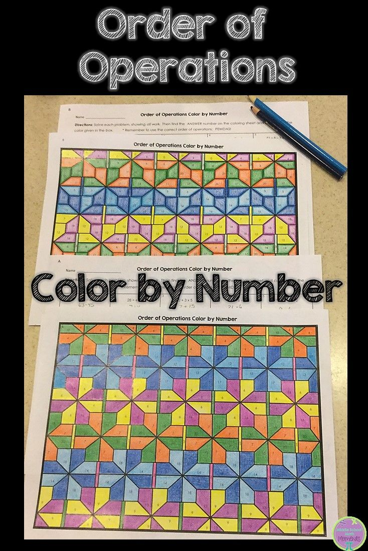 Order Of Operations Color By Number With 2 Coloring Versions Order Of Operations Math Operations Middle School Math