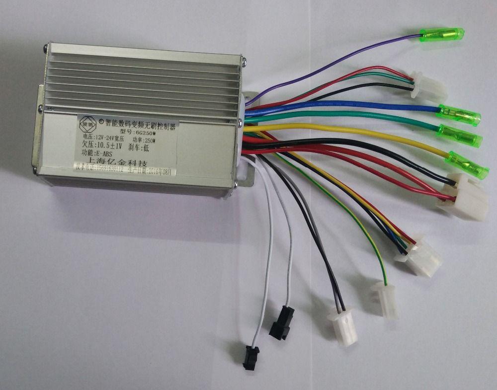 250W 12V DC 6 MOFSET brushless controller, BLDC motor