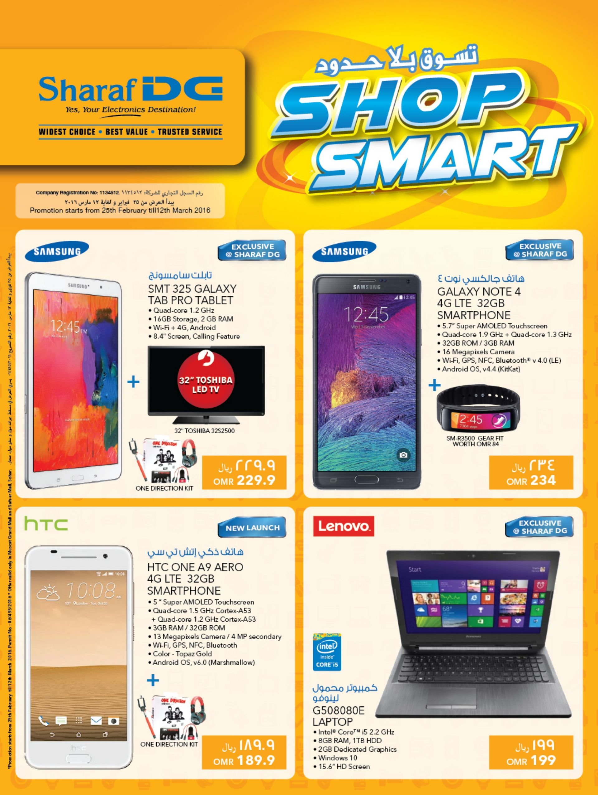 Sharaf DG Shop Smart Offer - OMAN (Upto 12th March 2016