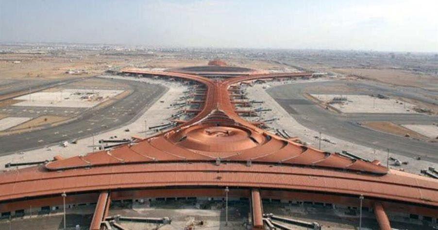 الطيران المدني يعلن موعد انطلاق الرحلات الدولية من مطار الملك عبدالعزيز الجديد بجدة أعلنت الهيئة العامة للطيران المدني Natural Landmarks Landmarks Mountains